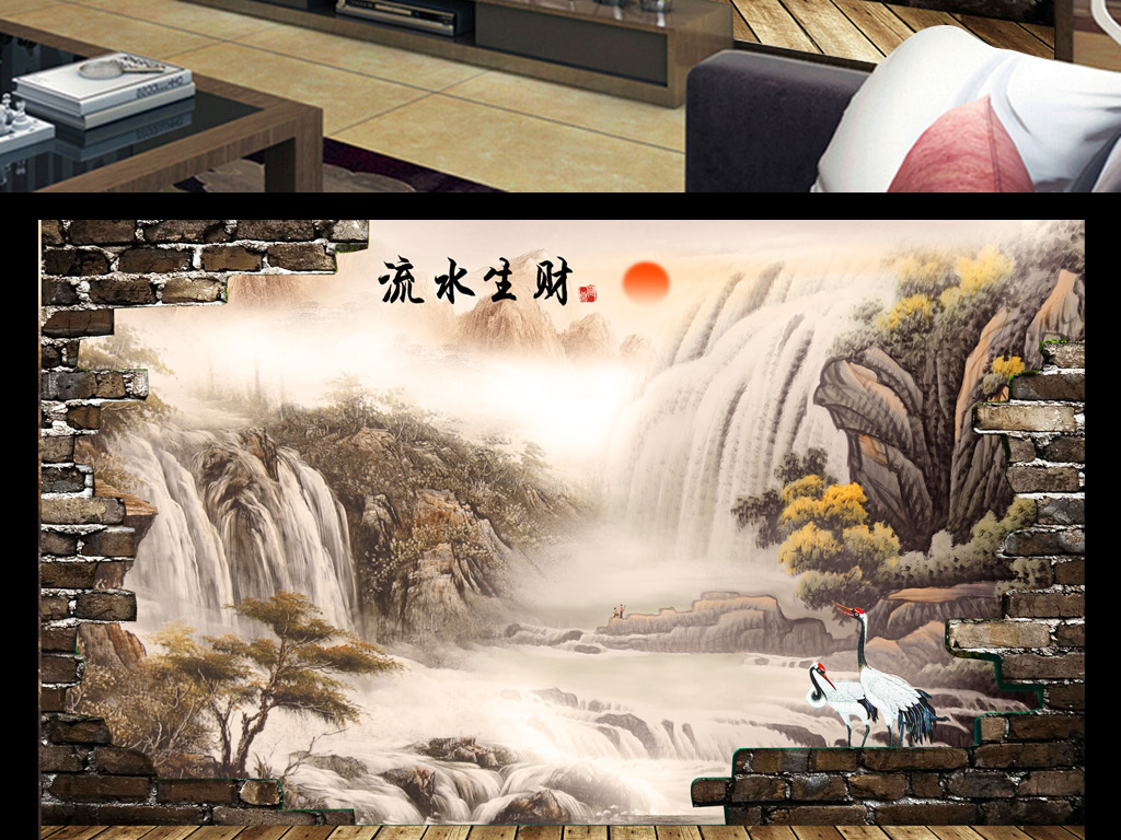 3d砖墙国画聚宝盆山水画风水画素材下载