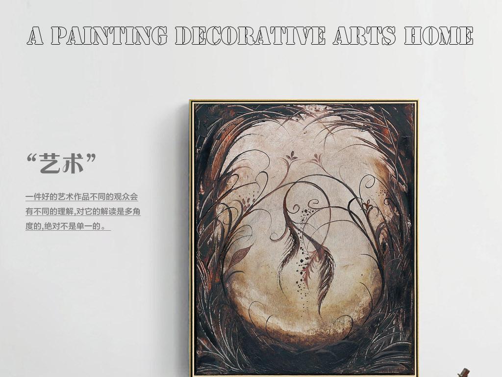 欧式复古花纹图案手绘水彩怀旧艺术装饰画