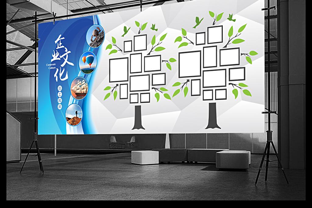 企业形象墙企业发展历程梦想励志员工企业照片员工照片墙企业员工风