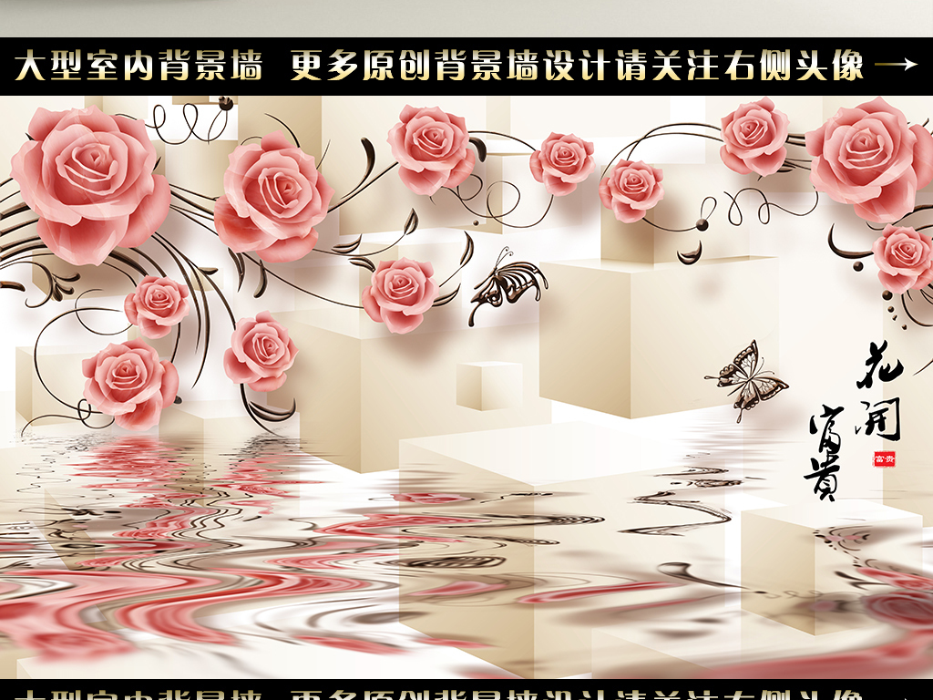 玫瑰花                                  欧式玫瑰手绘欧式花藤
