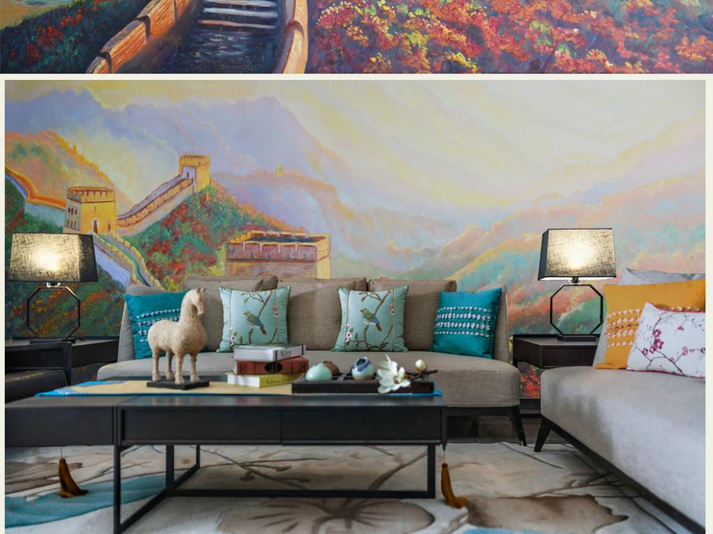 秋色长城纯手绘油画艺术背景壁画
