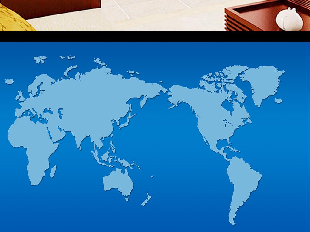 psd)3d立体壁画世界地图电视背景墙