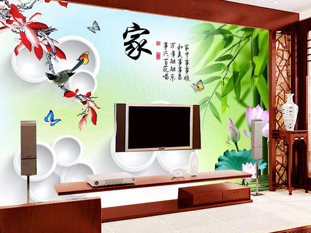 幼儿园壁画壁画图片3d壁画电视背景墙壁画玄关背景