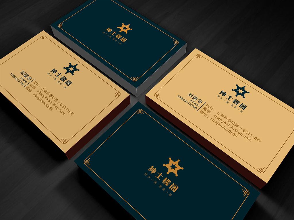高档建筑设计师房地产公司名片设计模版下载