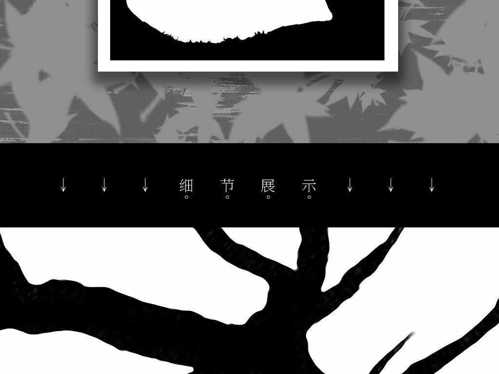 猫头鹰树林黑白手绘抽象现代室内装饰画