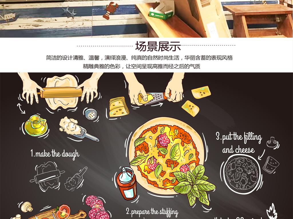 欧式披萨甜品店黑板彩色涂鸦背景墙