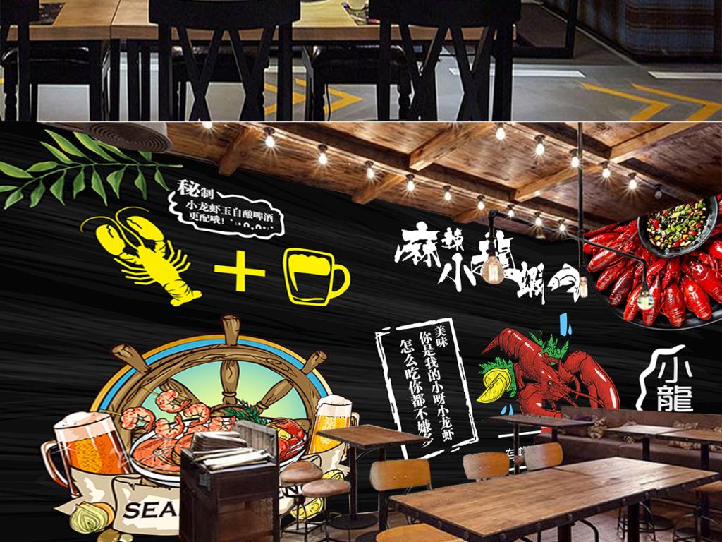 手绘背景黑色餐饮黑色墙壁墙壁酒吧龙虾馆餐厅小吃店餐厅自助餐电视