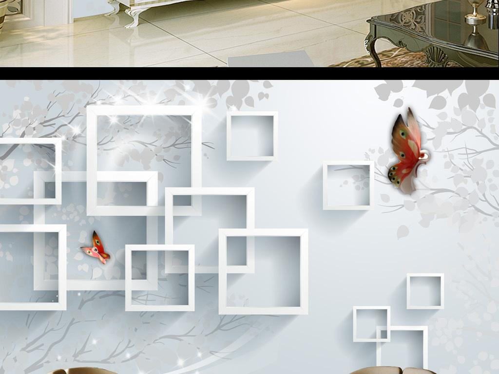 3d立体方框手绘蝴蝶电视背景墙
