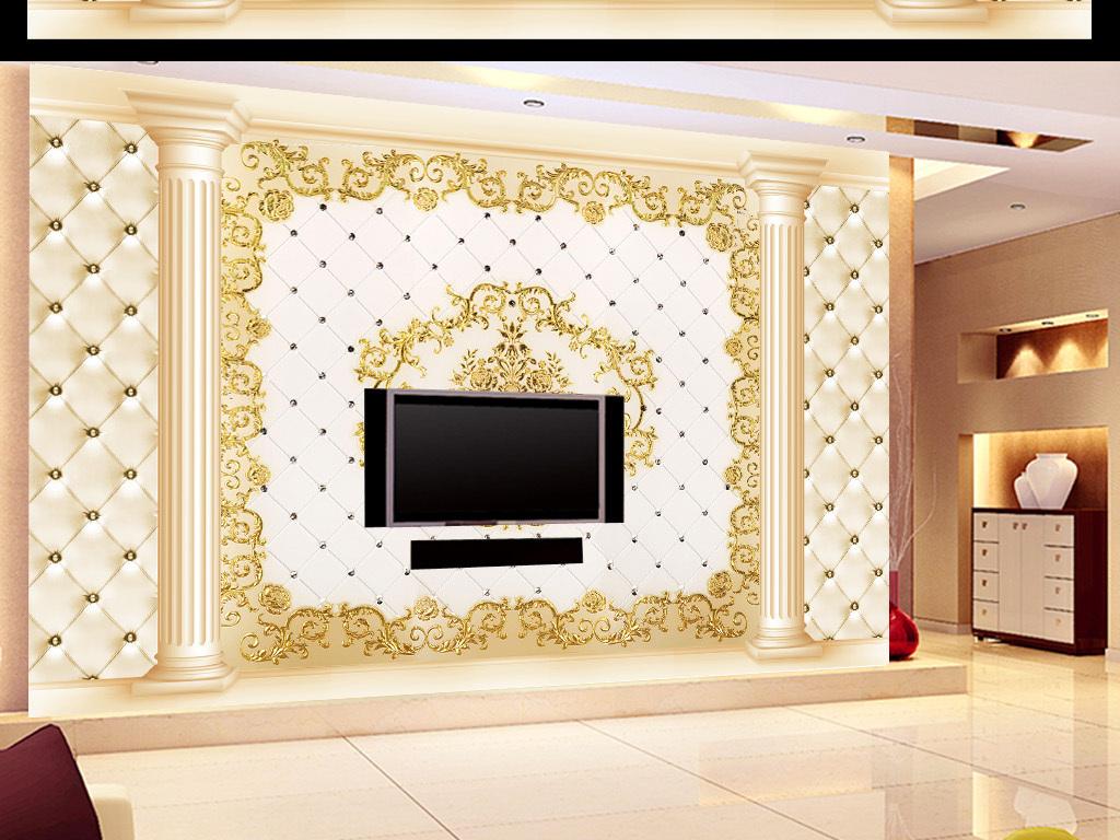 3d立体欧式花纹电视背景墙