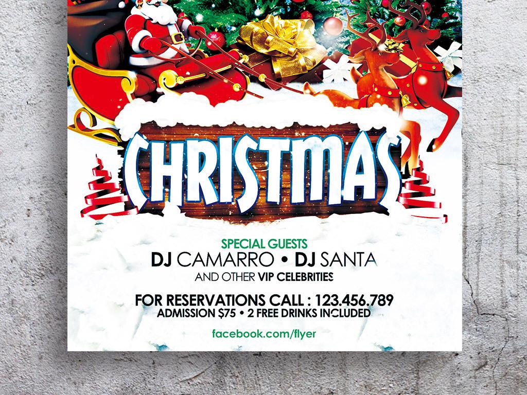 酒吧圣诞节海报圣诞节海报手绘天猫圣诞节促销海报