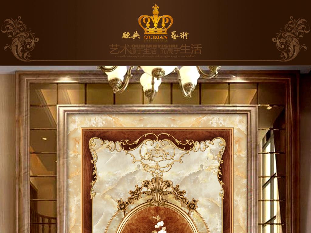 欧式花卉大理石玄关背景墙(图片编号:15806613)