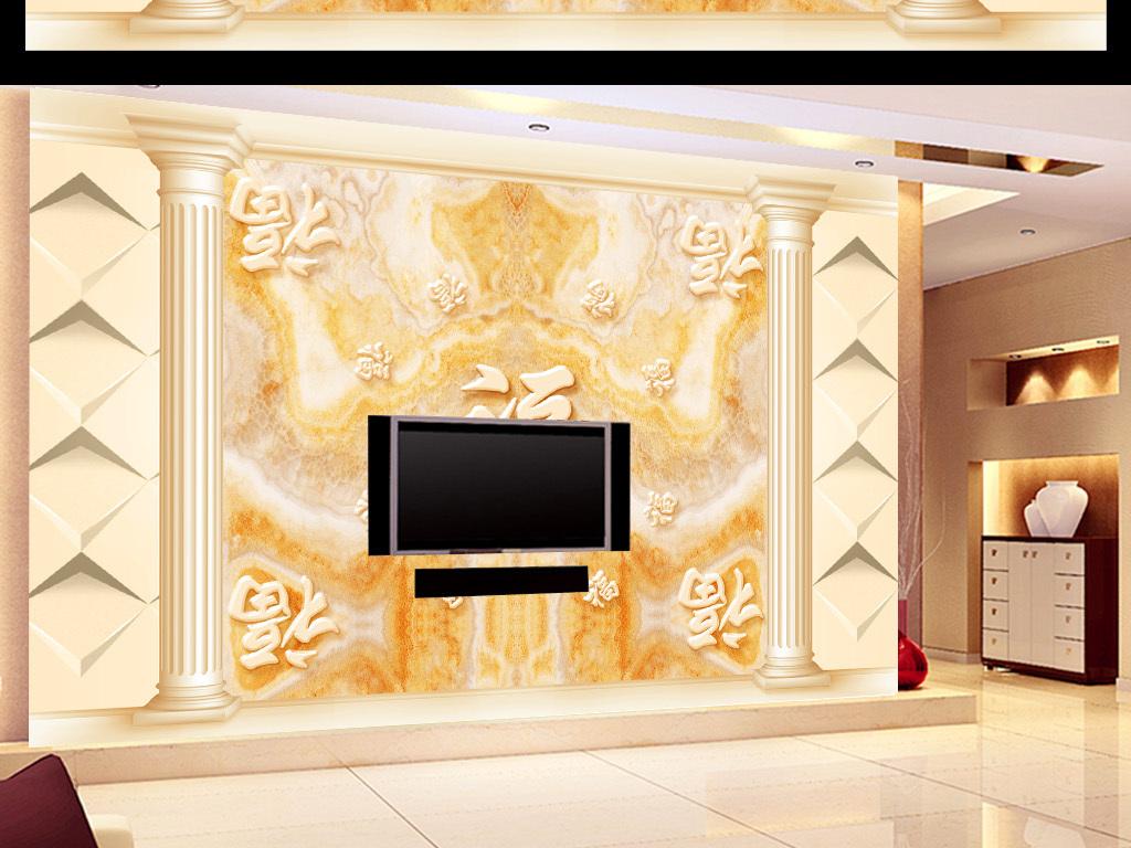 装饰画大理石欧式花纹地板手绘