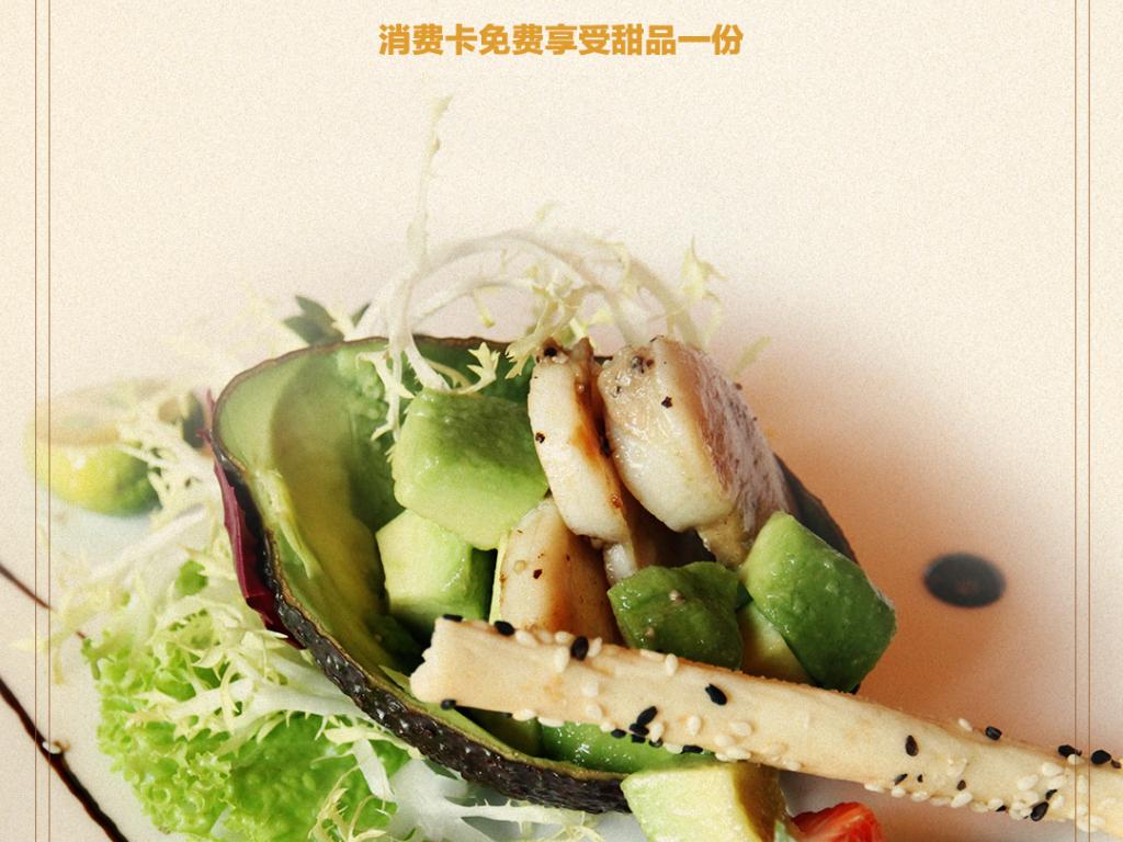 美食文化欧式图片