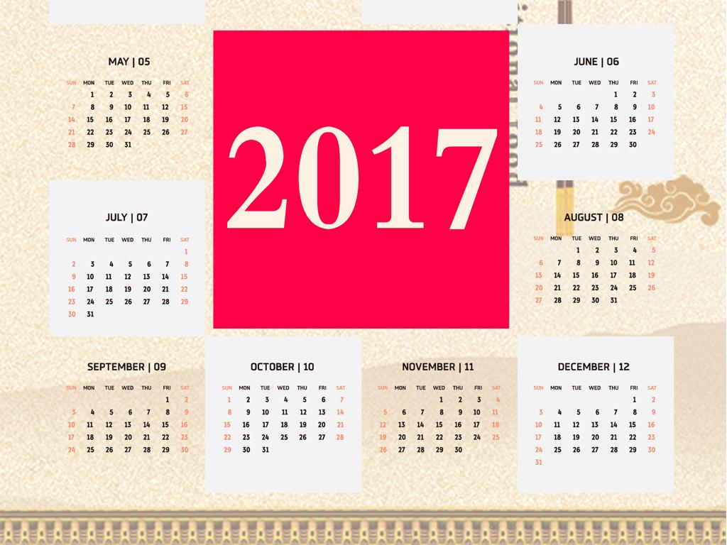 2017鸡年日历挂历台历海报PSD