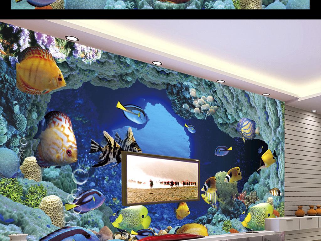 3d立体海底世界海豚电视背景墙