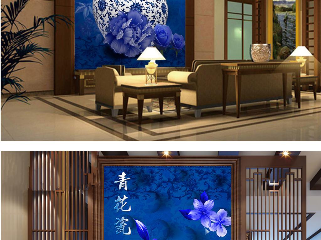 蓝色渐变青花瓷室内客厅3d立体玄关装饰画