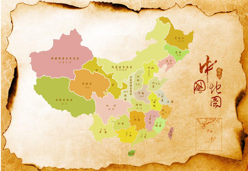 仿古中国地图