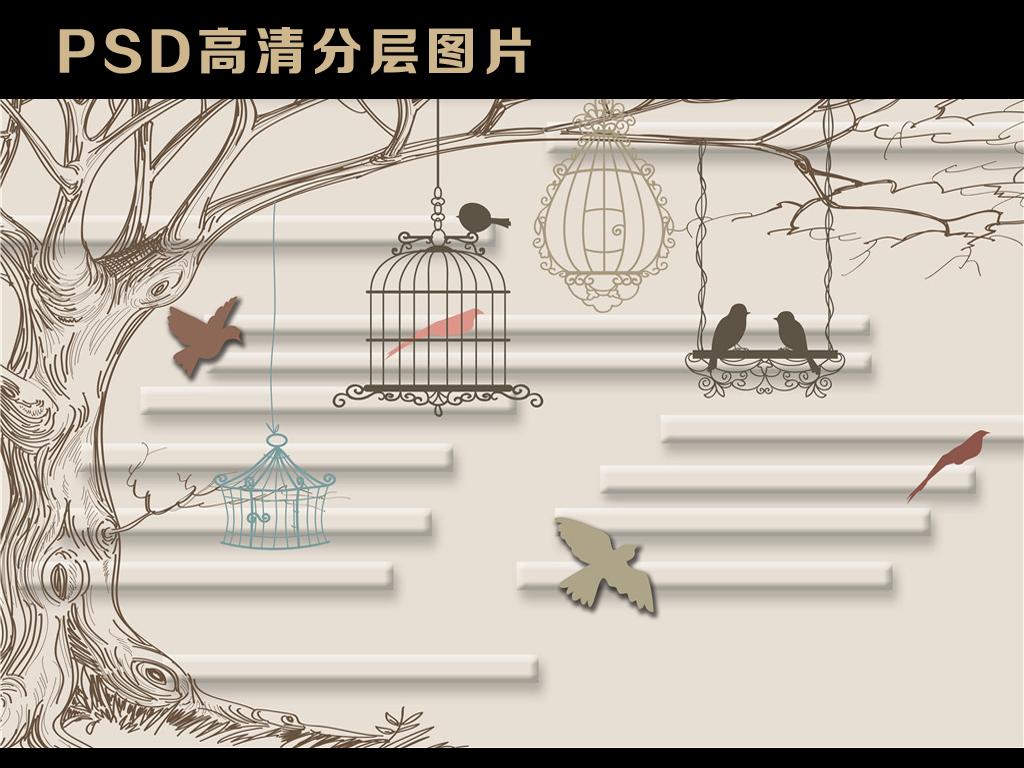 手绘创意抽象大树鸟笼小鸟电视背景