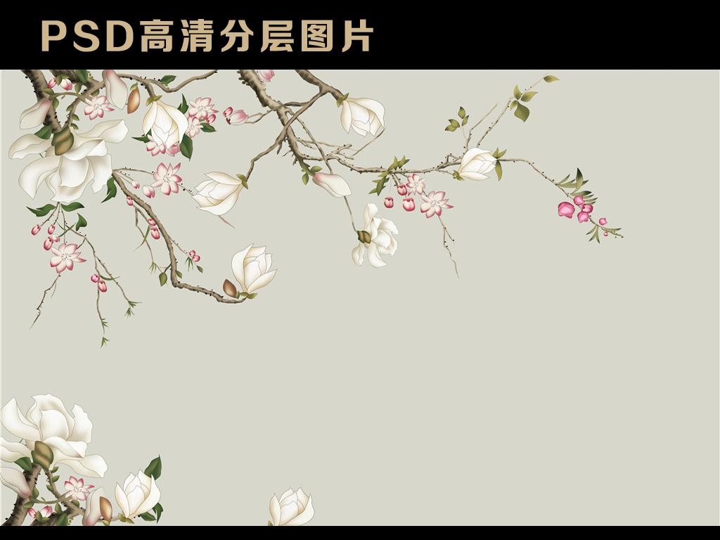 美式风格清新淡雅手绘工笔花鸟玉兰花