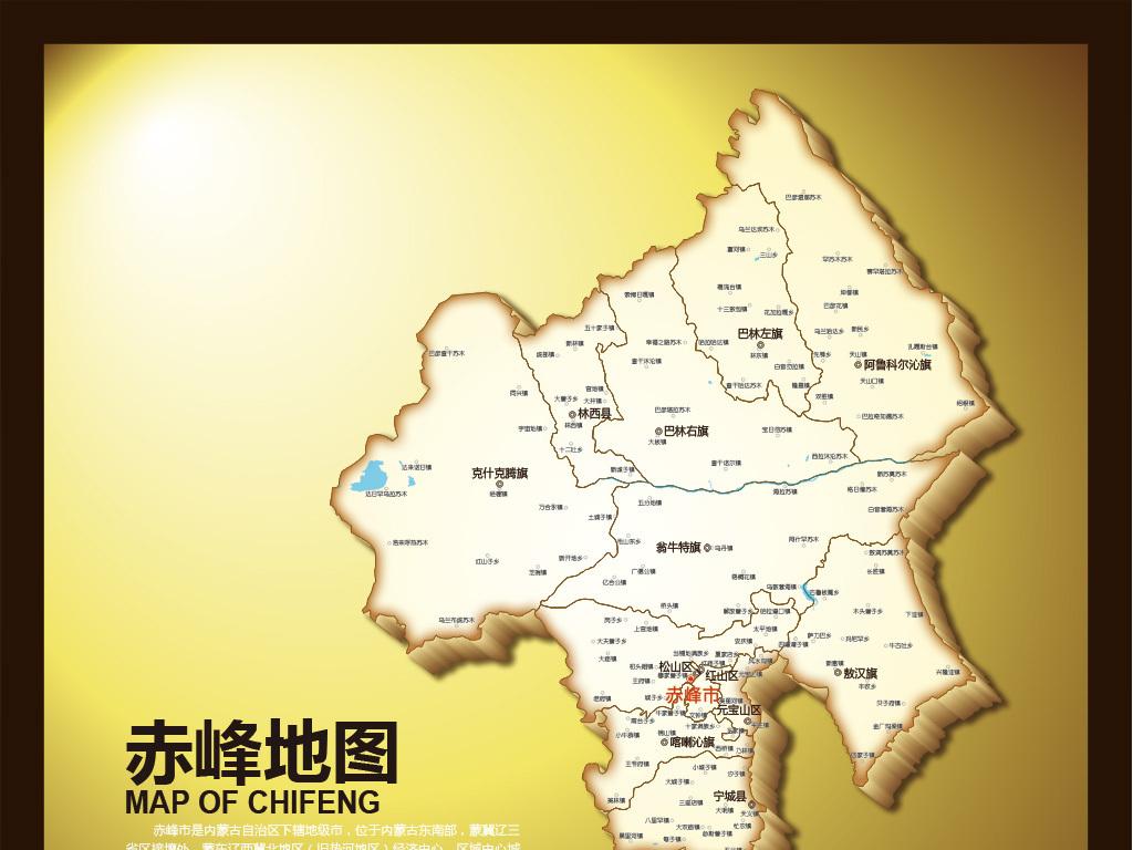 北京地图矢量中国地图世界地图主体矢量上海外滩地图