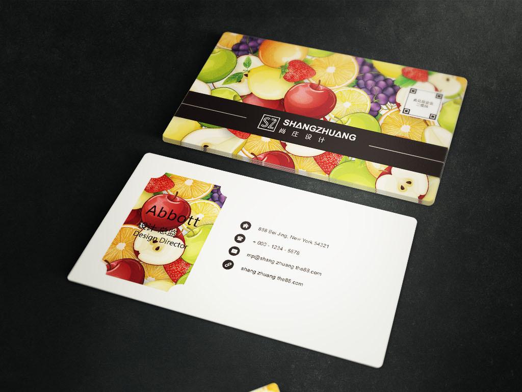 个性水果店名片设计