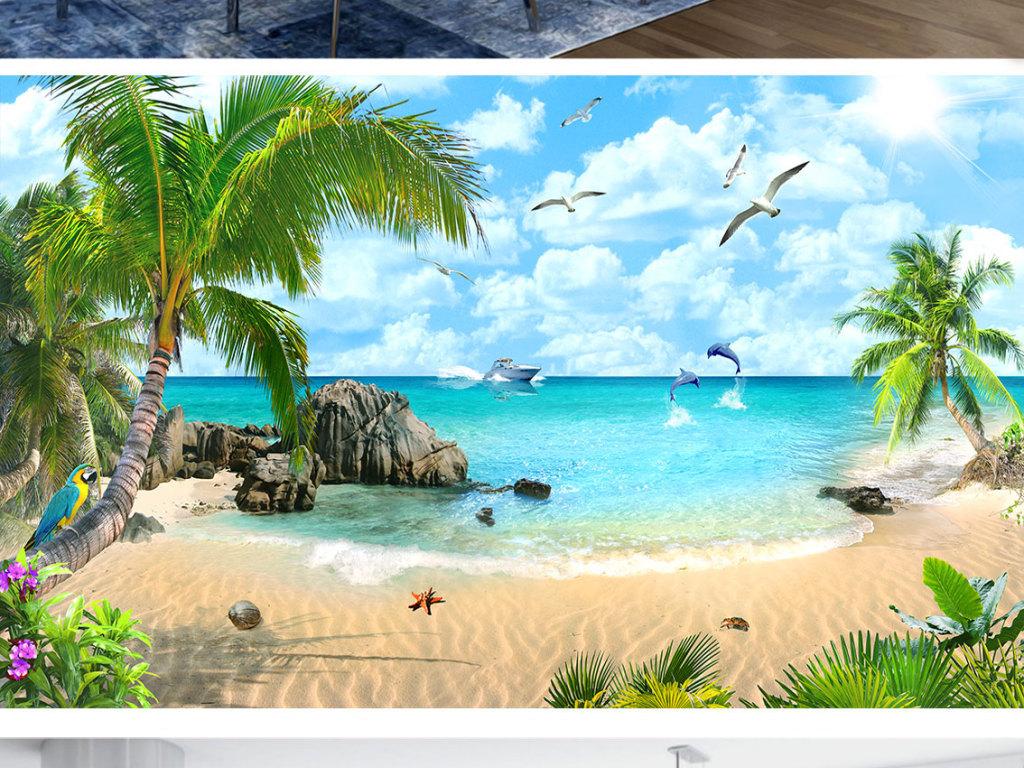 海滩风景电视背景墙装饰画