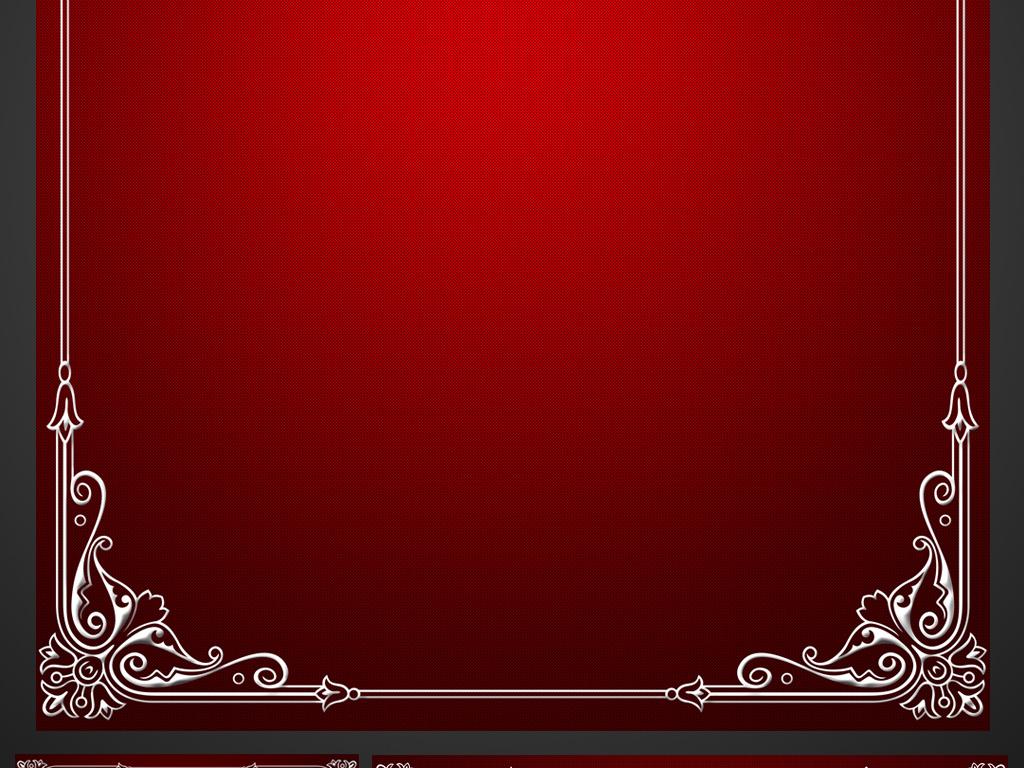 中国风古典边框信纸背景图片