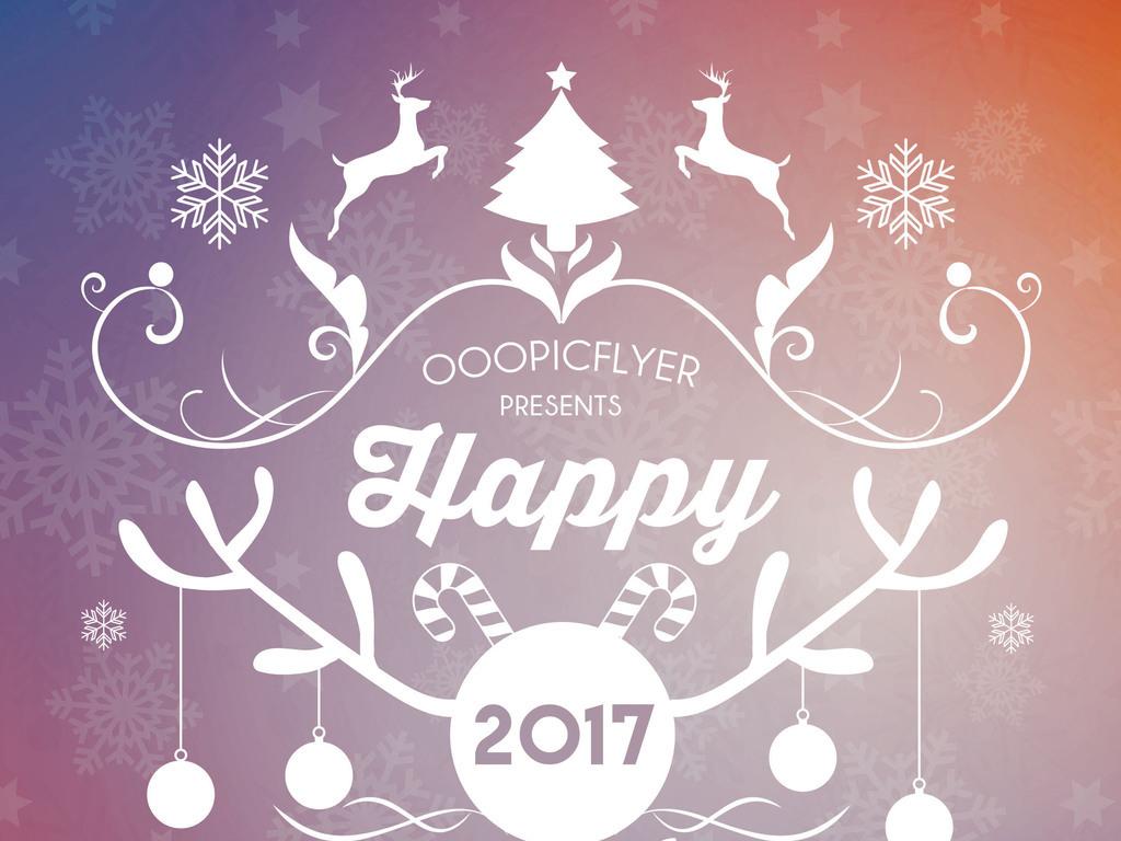 晚会圣诞派对创意海报海报背景圣诞节卡片手绘创意圣诞节图片炫彩美文