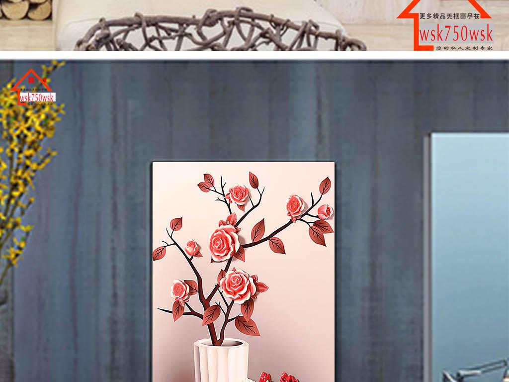 3d立体花瓶牡丹烤瓷浮雕玉兰花玄关背景墙