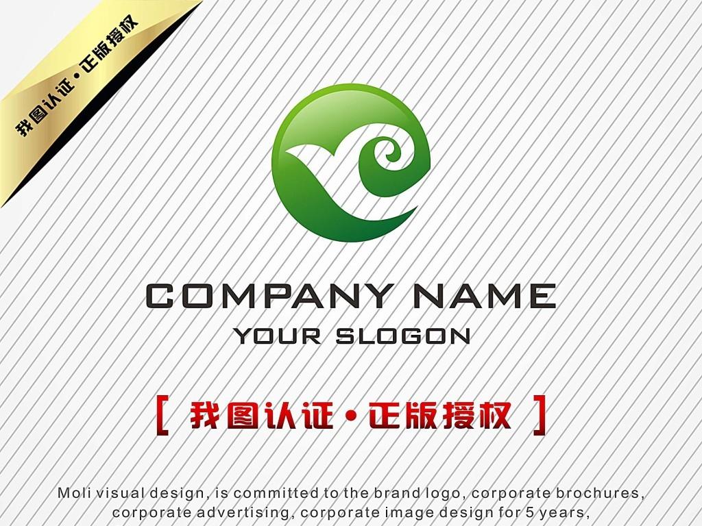 y字母绿色logo设计(图片编号:15809413)
