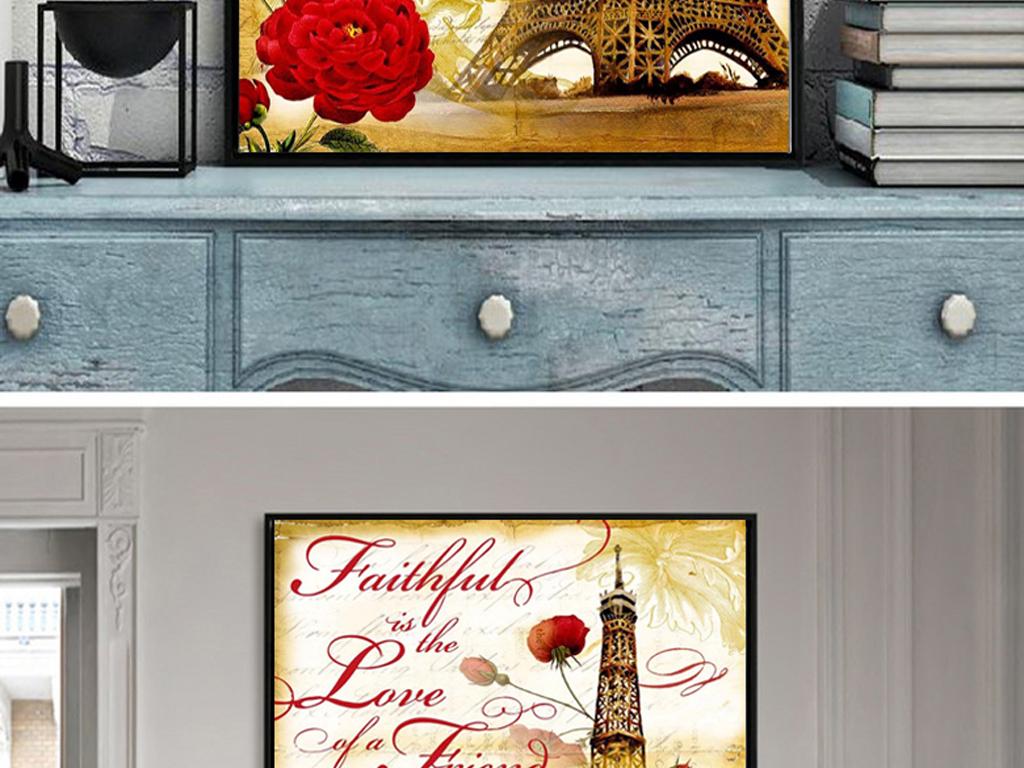 壳巴黎埃菲尔铁塔巴黎铁塔素材手绘巴黎铁塔巴黎铁塔唯美巴黎铁塔玄关