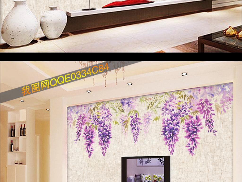 手绘油画水彩紫藤花中式壁纸背景墙