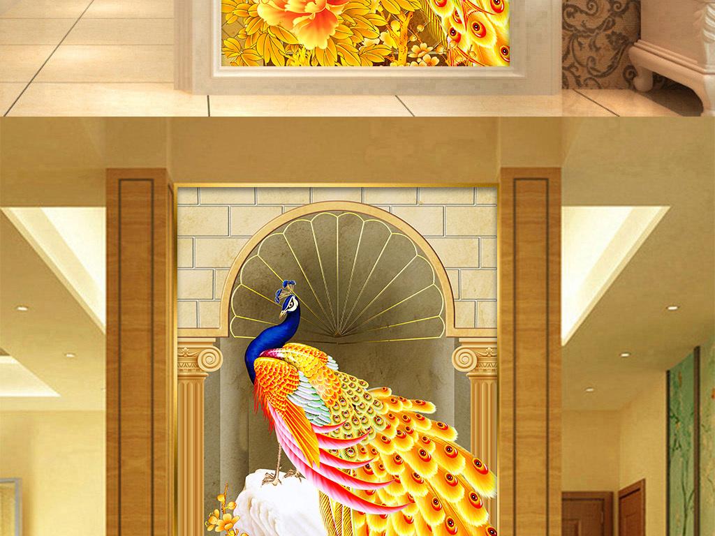 欧式罗马柱金色孔雀玄关背景墙