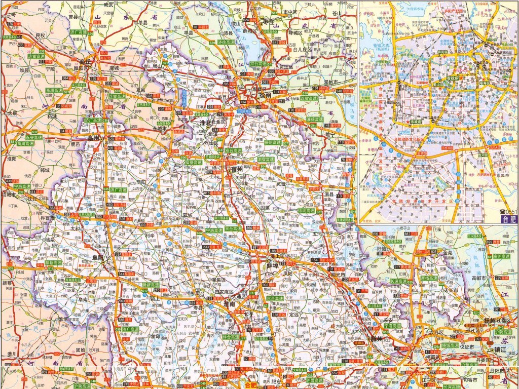安徽省地图高清实用大图