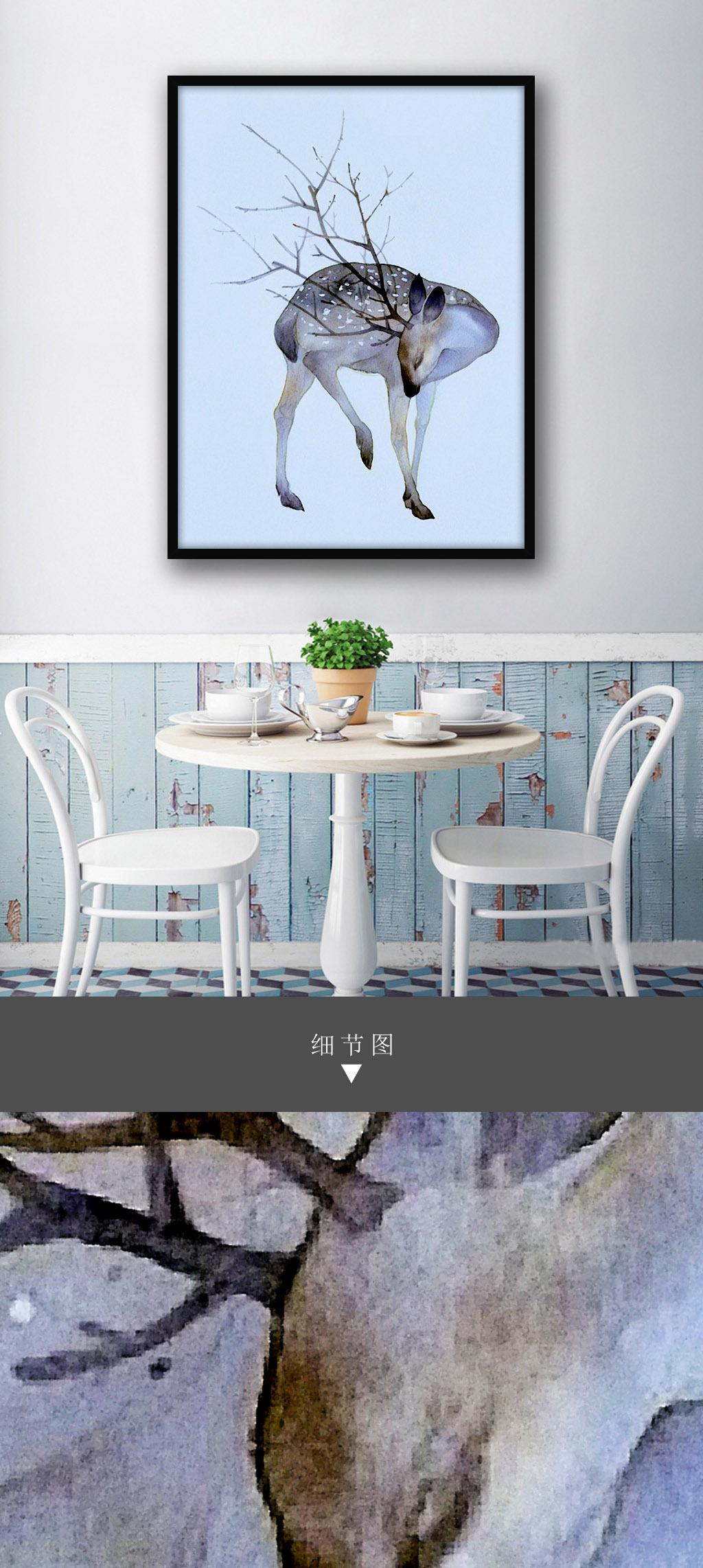 简约梅花鹿手绘欧式水彩室内装饰画