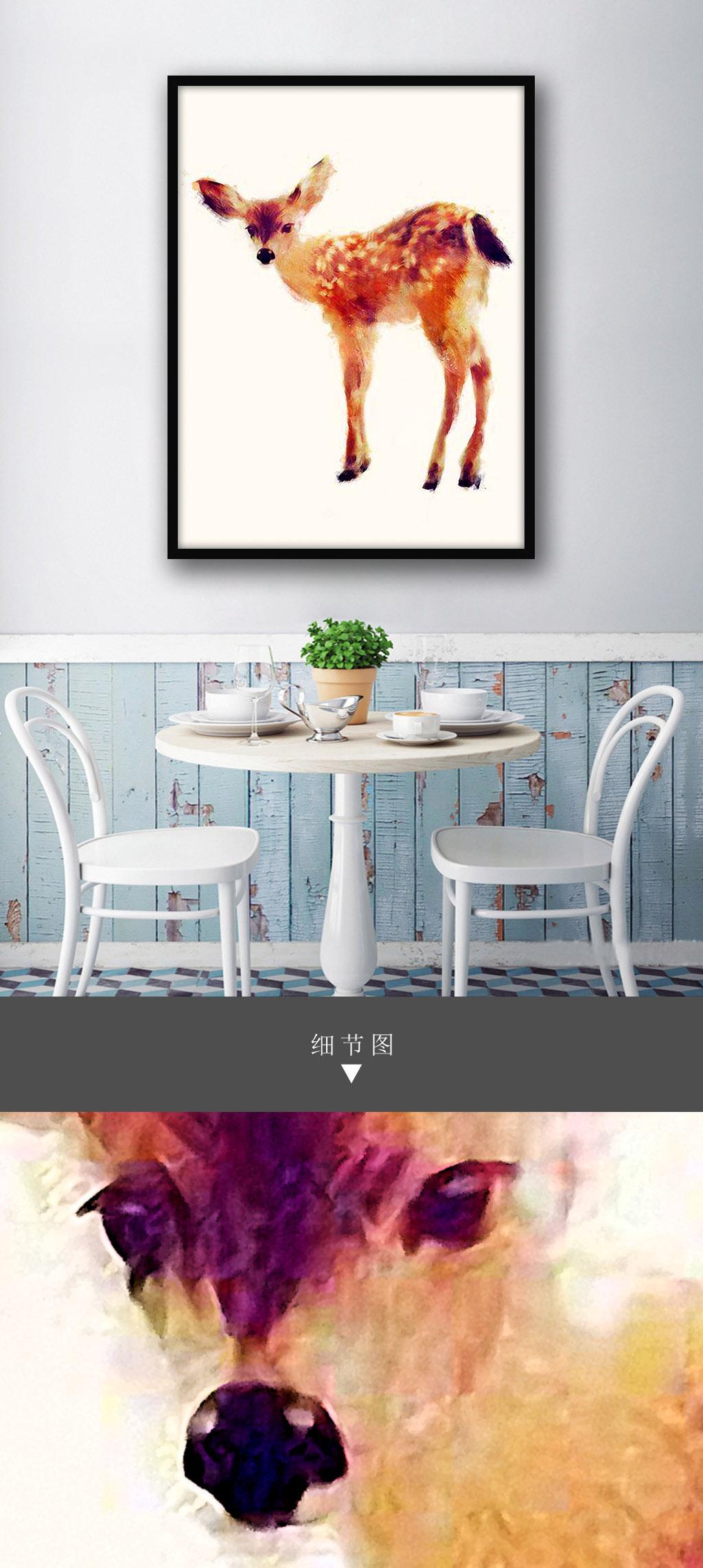 梅花鹿幼崽手绘小清新水彩画欧式室内装饰画