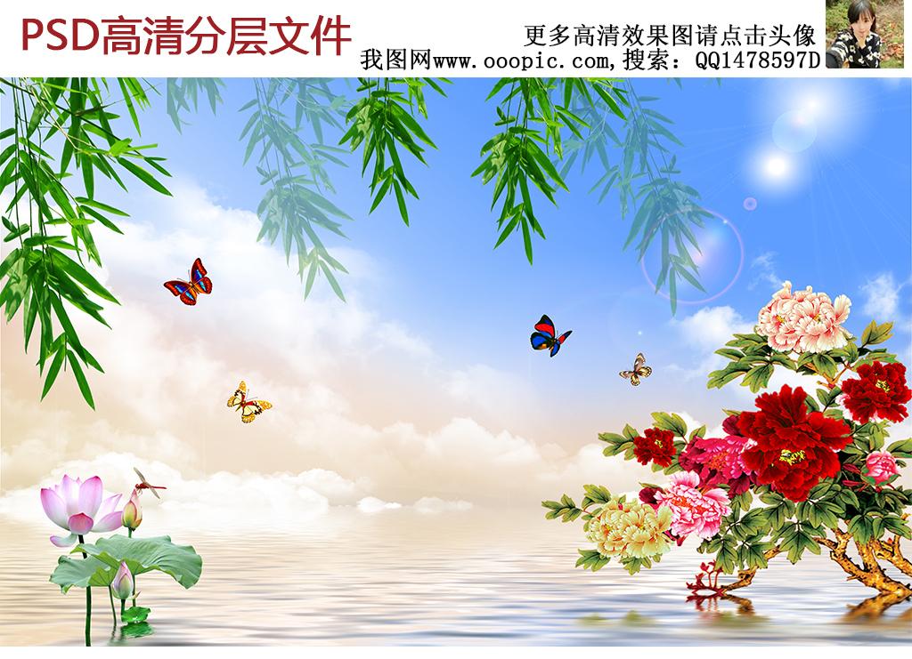 3d竹子荷花牡丹花蓝天白云电视背景墙