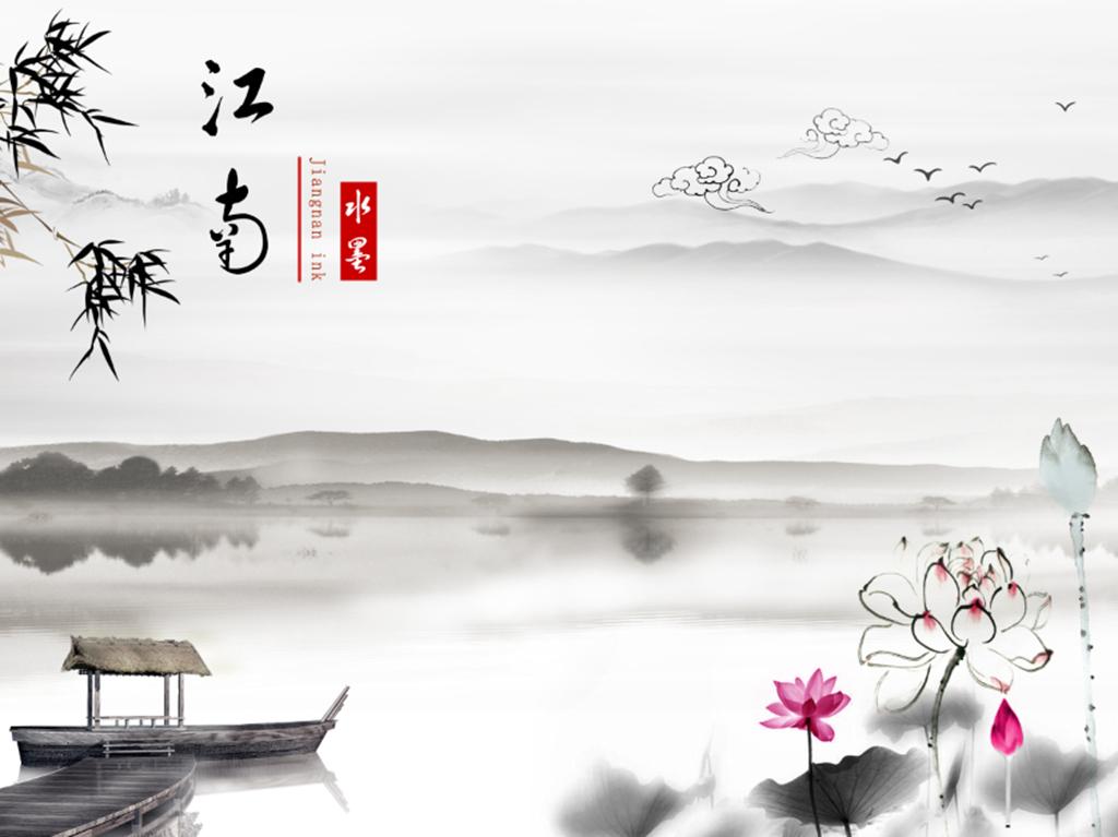 江南水墨新中式电视背景墙