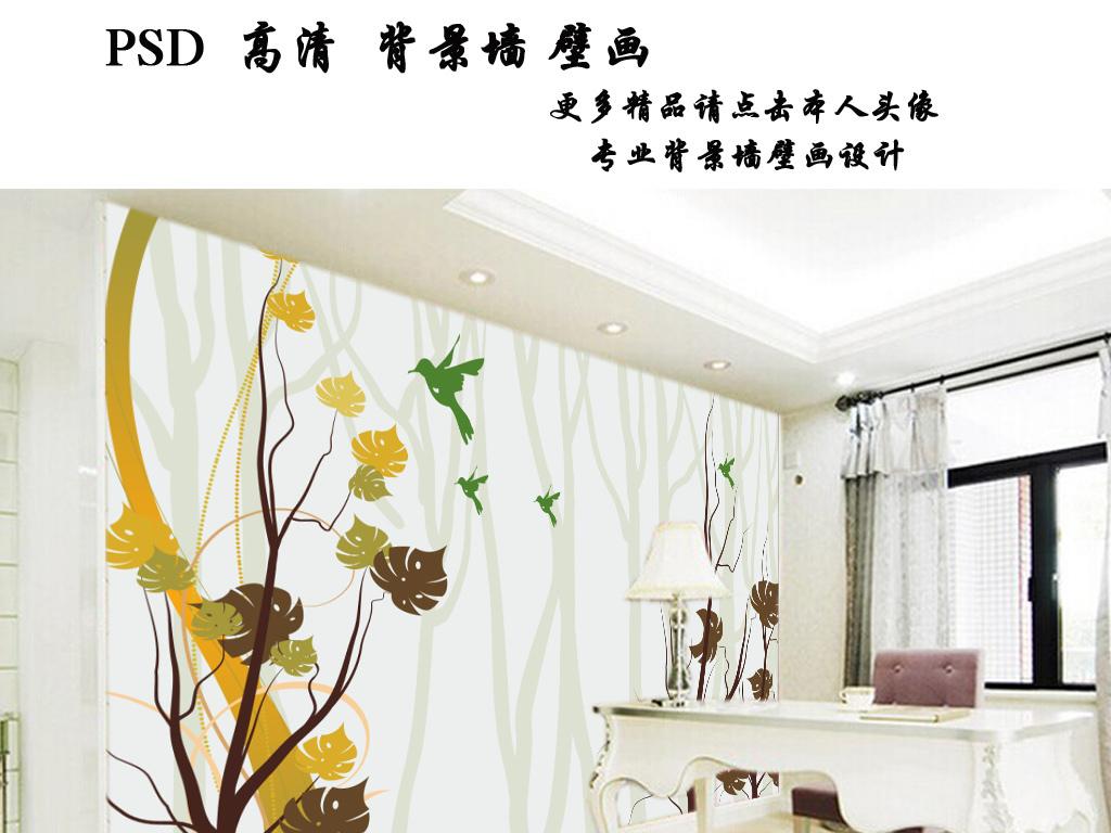抽象树林小鸟欧式瓷砖背景墙壁画