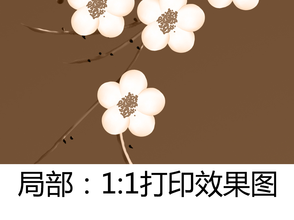 背景海棠花中式古典花鸟中国风背景底纹背景中国风中国风水墨高清背景