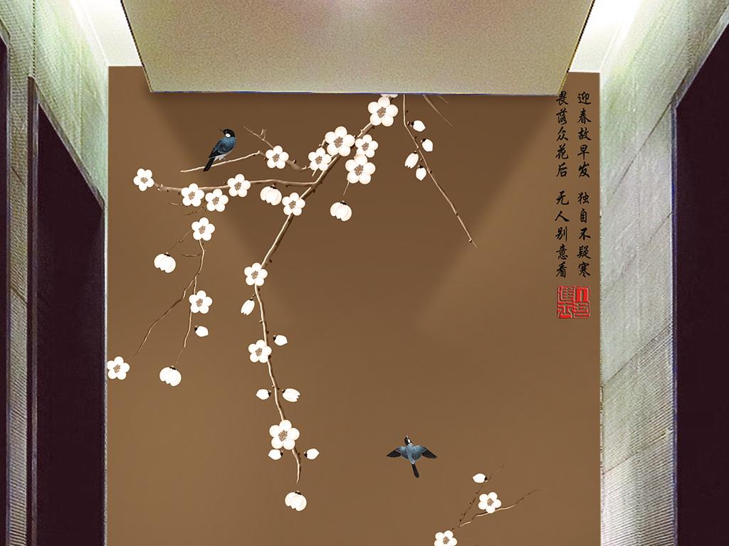 海棠花中式古典花鸟古典中国风背景中国风背景底纹中国风电视背景墙