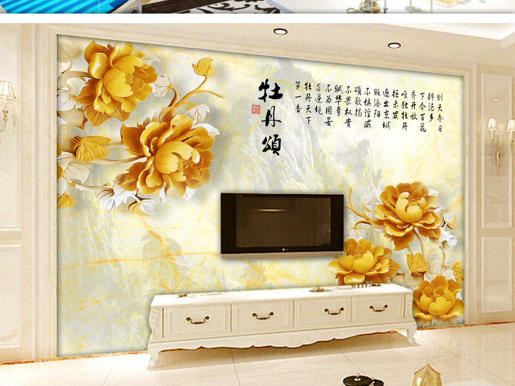 大理石石纹牡丹颂牡丹木雕电视背景墙