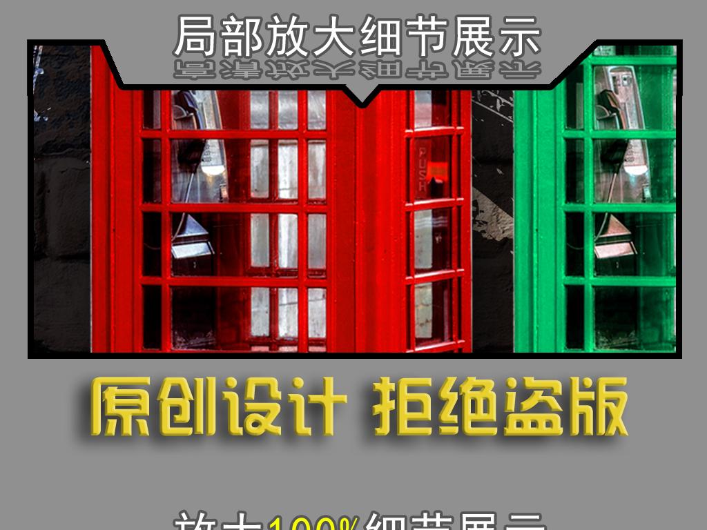 3d砖墙欧美油画电话亭巴黎铁塔工装玄关