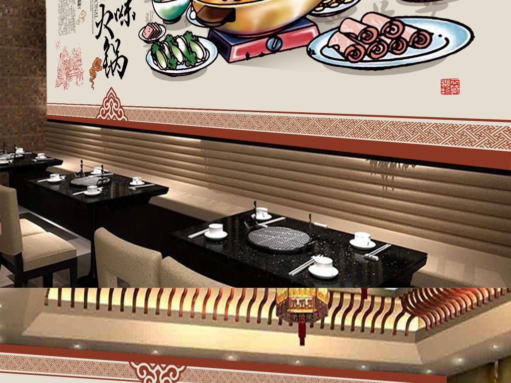 工装背景墙 酒店|餐饮业装饰背景墙 > 手绘古代人物美味火锅文化餐厅