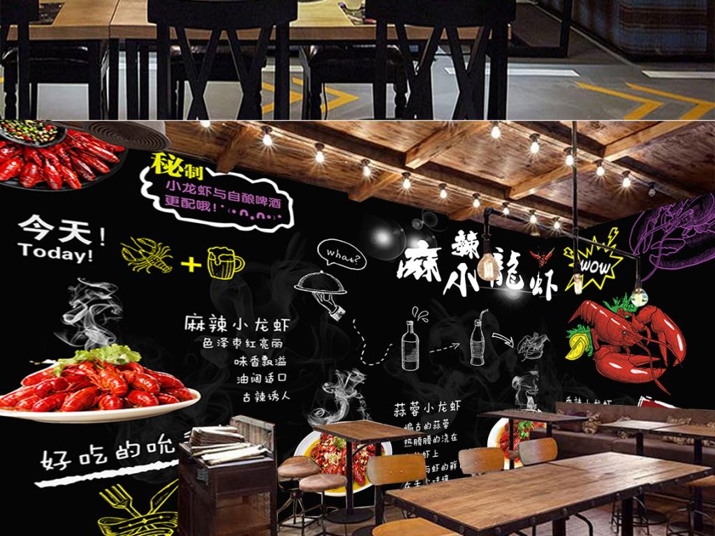 手绘背景黑色餐饮黑色墙壁墙壁酒吧龙虾馆餐厅小吃店餐厅电视背景墙