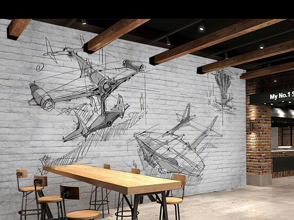 工业风个性手绘飞机咖啡厅背景墙