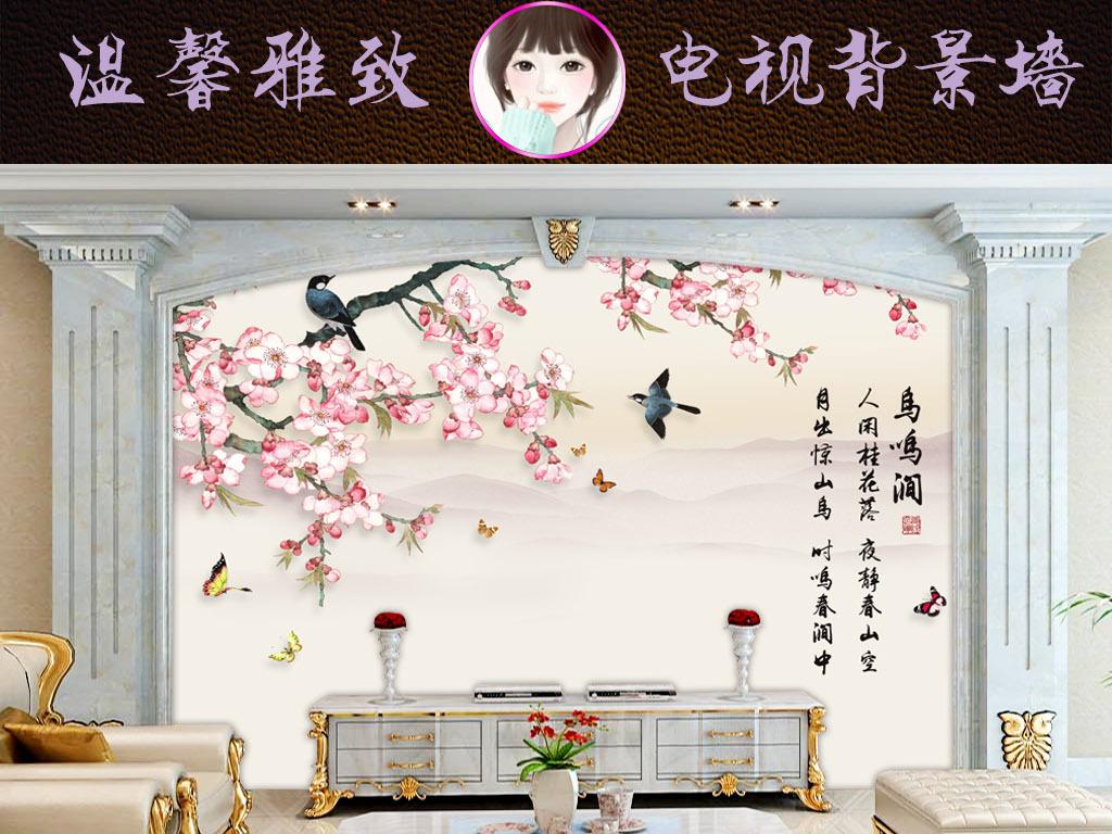 墙画素材文化墙挂画墙画壁画电视背景墙画手绘墙画