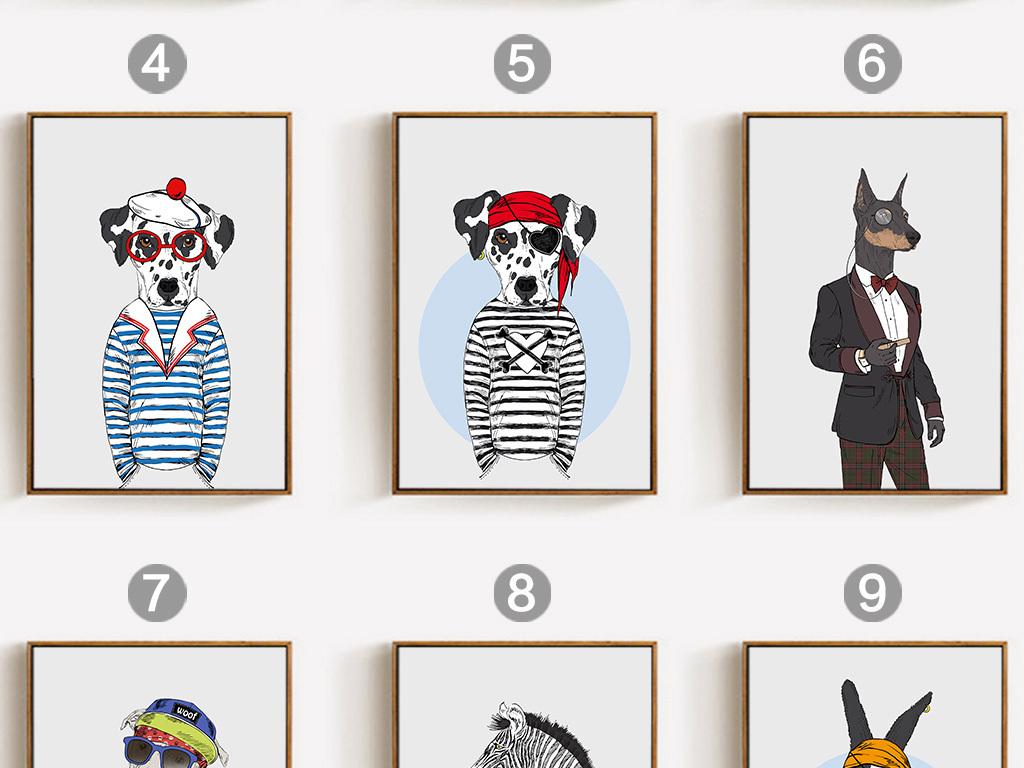 北欧简约时尚动物装饰画