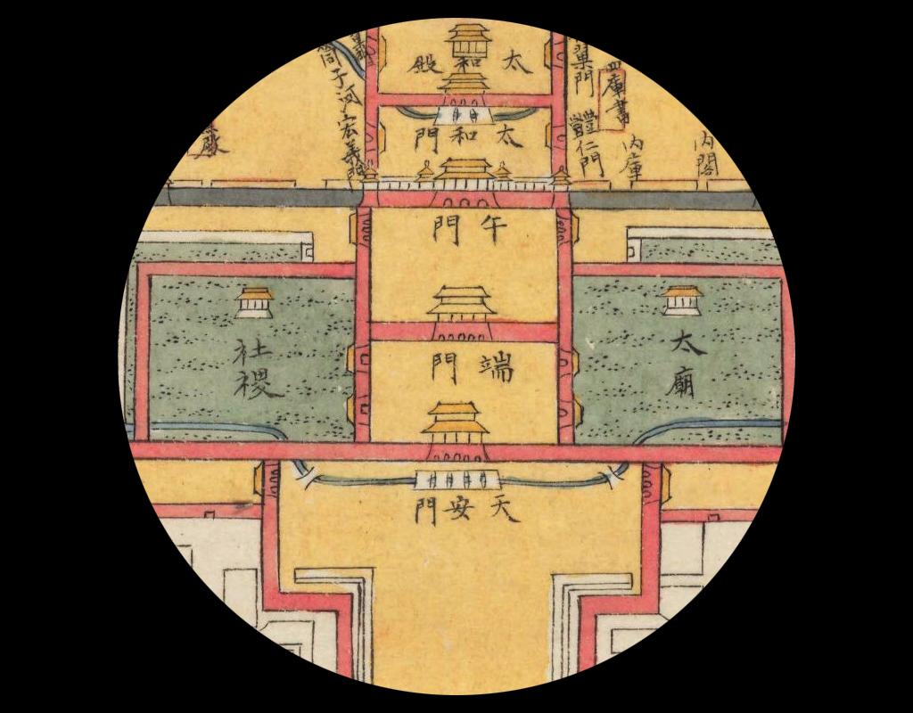 北京古旧手绘地图