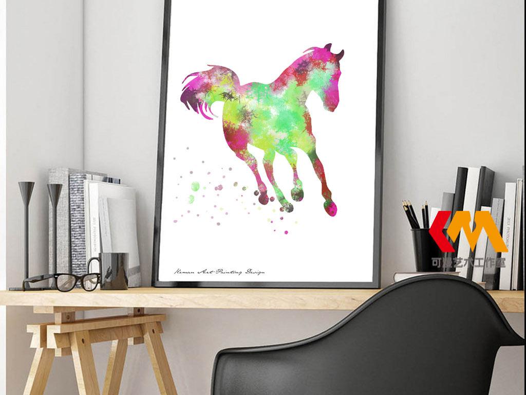 美克美家马现代简约炫彩水彩动物画野生动物北欧风格